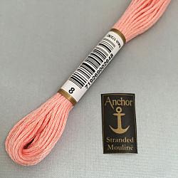 Anchor Stranded Mouline 8m - 00008