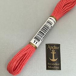 Anchor Stranded Mouline 8m - 00011