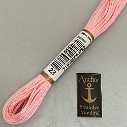 Anchor Stranded Mouline 8m - 00023