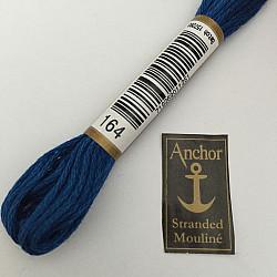 Anchor Stranded Mouline 8m - 00164