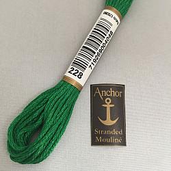 Anchor Stranded Mouline 8m - 00228