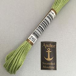 Anchor Stranded Mouline 8m - 00265