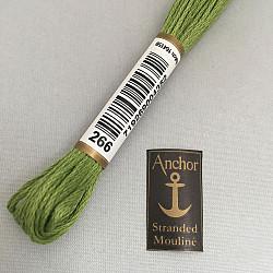 Anchor Stranded Mouline 8m - 00266