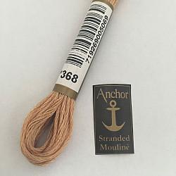 Anchor Stranded Mouline 8m - 00368