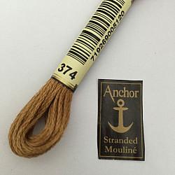 Anchor Stranded Mouline 8m - 00374