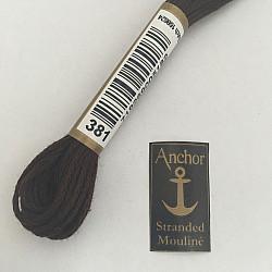Anchor Stranded Mouline 8m - 00381