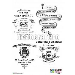 Hartie de transfer A4 - Etichete retro-vintage
