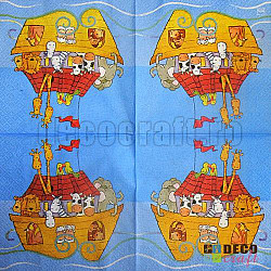 Servetele - Arca lui Noe - 25x25cm, 4 buc.