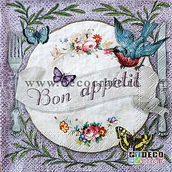Servetele - Bon appetit! - 33x33cm, 4 buc