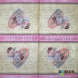 Servetele - La Vita é bella - 33x33cm, 4 buc