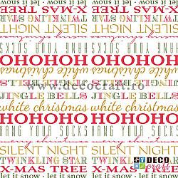 Servetele - Text de craciun (rosu/verde) - 33x33cm, 4 buc.