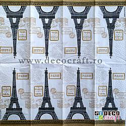 Servetele - Vedere din Paris - batista, 5 buc.